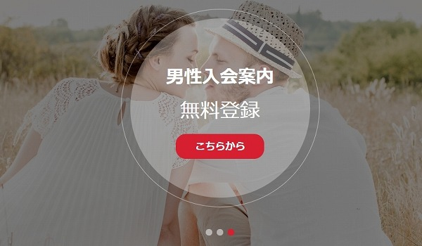 名古屋RICHE倶楽部