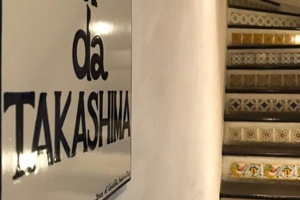横浜の待ち合わせ場所・スポット『da TAKASHIMA』