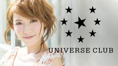 全国展開の交際クラブ『Universe Club/ユニバースクラブ』