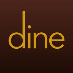 『dine(ダイン)の登録・始め方 ログイン